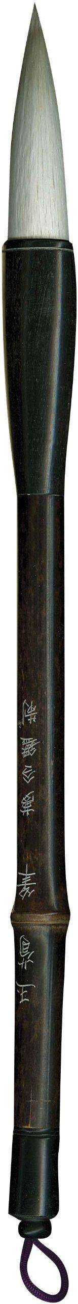 Connoisseur Jade Bamboo Magic Brush