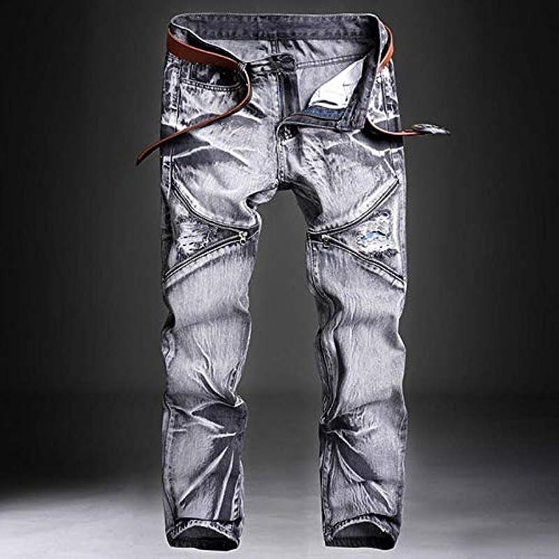 TOSISZ dżinsy męskie dżinsy Homme męskie klasyczne modne spodnie dżinsy spodnie rowerowe Slim Fit Baggy Straight Spodnie Designer Ripped, 887,36: Küche & Haushalt