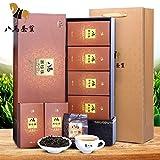 Bama tieguanyin 八马茶业 铁观音茶叶 浓香型赛珍珠1000礼盒 安溪乌龙茶250克 Eight horse tieguanyin FOOD CO