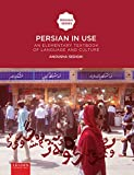 Persian in Use: An Elementary Textbook of