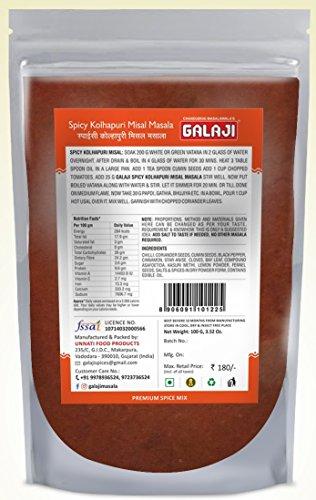 Galaji-Spicy-Kolhapuri-Misal-Masala-100-Grams-Zip-Lock-Packing