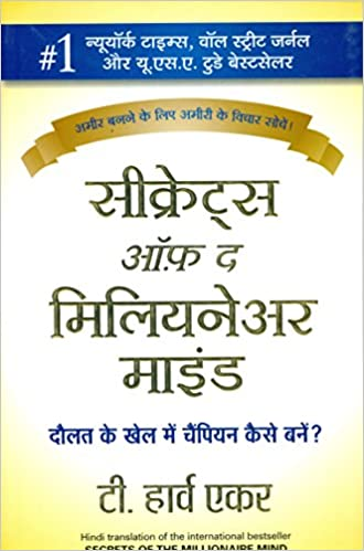 Buy Secrets Of The Millionaire Mind Book Online At Low Prices In