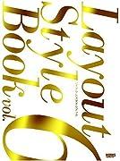 レイアウトスタイルブック〈Vol.6〉 (Style Book series)