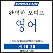 ESL Korean Phase 1, Unit 16-20: Learn to Speak and Understand English as a Second Language with Pimsleur Language Programs |  Pimsleur