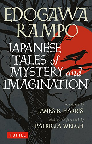 Book cover from Japanese Tales of Mystery and Imagination by Edogawa Rampo