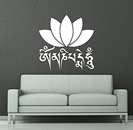 Amazon.com: pared calcomanías Cita Indian Yoga Mantra Om ...