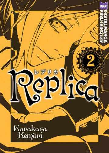 Replica Volume  2