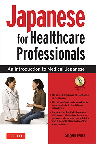 Japanese for Healthcare Professionals: An Introduction to Medical Japanese (Audio CD Included) by Tuttle Publishing