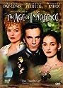 Age of Innocence (1993) (....<br>
