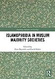 Muhammad Ali Islamic Books Review and Comparison