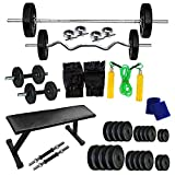 Body Maxx Home Gym 30 Kg Flat Bench Combo 14