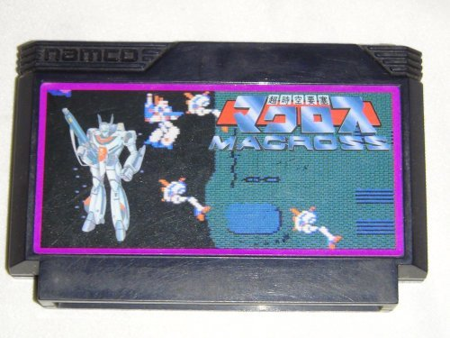 The Super Dimension Fortress Macross, Famicom Japanese NES Import by Nintendo (Image #1)