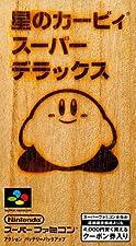 Hoshi no Kirby Super Deluxe (aka Kirby Super Star) Super Famicom (Super NES Japanese Import)