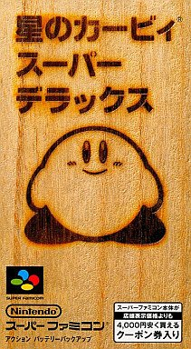 kirby game on snes - 9