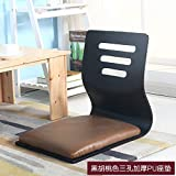 H&U Folding Floor Chair, Japanese Padded Legless Floor Chair With Back Support Reading Watching Video-gaming Meditation Chair-P