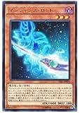 遊戯王 日本語版 TDIL-JP019 マジシャンズ・ロッド (レア)