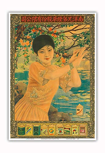 Pacifica Island Art - Golden Dragon - Chinese Cigarettes - Nanyang Brothers Tobacco Company - Vintage Advertising Poster c.1930s - Master Art Print - 13in x 19in