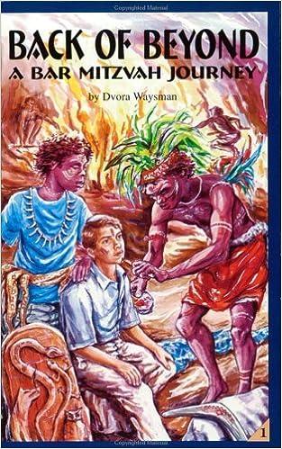 Book Back of Beyond: A Bar Mitzvah Journey by Dvora Waysman (1996-05-01)