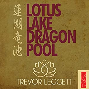 Lotus Lake Dragon Pool Audiobook