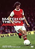 Arsenal FC Match of the 70s (The Big Match) [DVD]