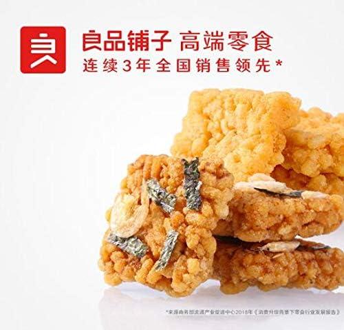 中国名物 おつまみ 大人気 Daben®良品铺子 小米锅巴 休闲食品 蟹香蛋黄锅巴 75g