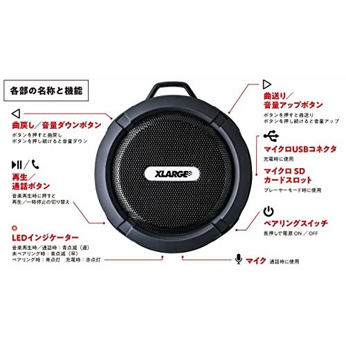 XLARGE Bluetooth スピーカー BOOK 付録