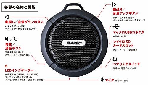 XLARGE Bluetooth スピーカー BOOK 画像 B