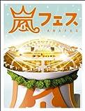 Jpop Idol DVD, Arashi - Arafes(Region code : A)Disc 2[002kr]