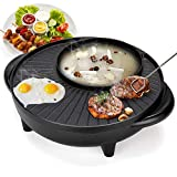 Korean Smokeless Grill Electric Grill Pan Stew Frying Oven Electric Household Baking Mold Without Smoke And Non-stick Multifunction Oven