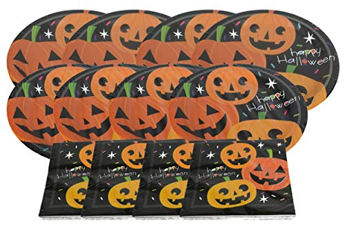 Set of 32 Person Halloween Party Plate Pack! Halloween Party Plates and Party Napkins! 9