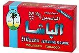Nakhla Exotic Shisha Molasses Premium Flavors 1kg/1000g For Hookah NonTobacco (Jasmine)