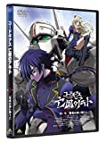 Animation - Code Geass Akito The Exiled Vol 1 [Japan DVD] BCBA-4459