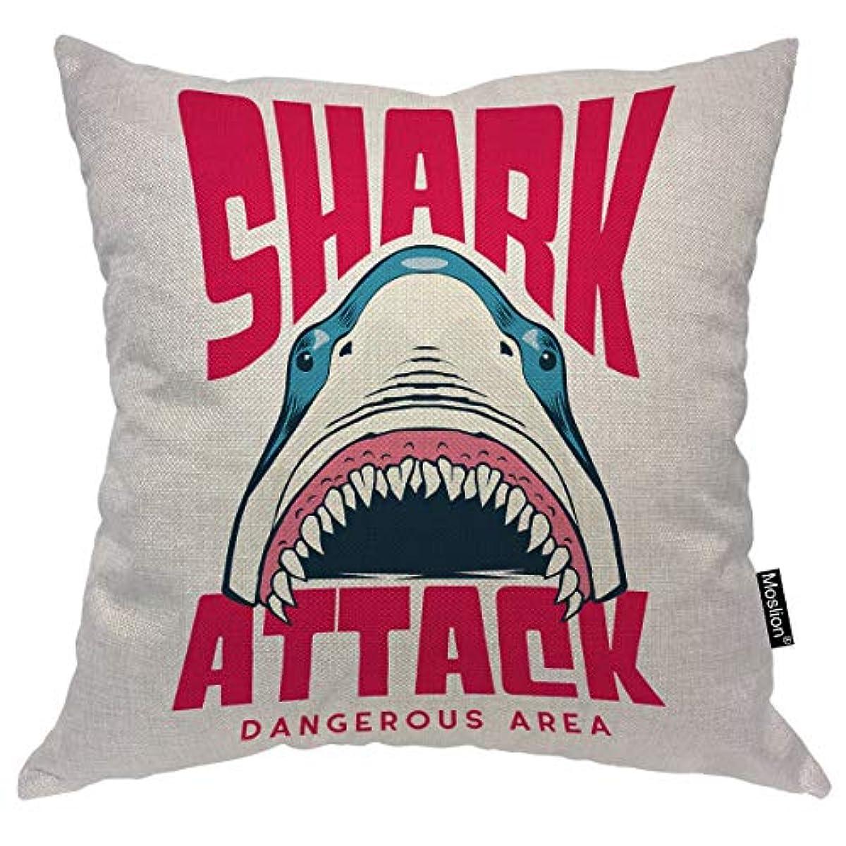 112d738261d7 Moslion shark pillows decorative pillow case cute ocean animal fish sharks  with jpg 1200x1200 Shark pillows