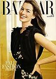 Harper's Bazaar Magazine (August, 2011) Anne Hathaway Cover