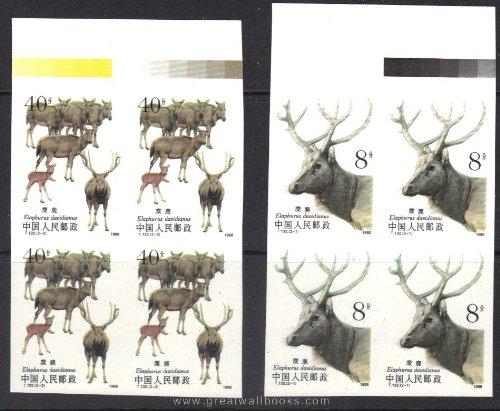 China Stamps - 1988, T132, Scott 2182-83 Wapiti, Imperf Block of 4, MNH, F-VF (Free Shipping by Great Wall Bookstore) ()