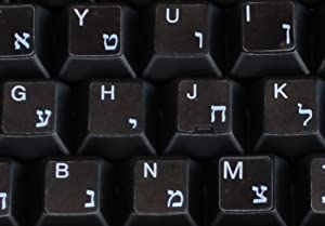 Hebrew with White Letters Keyboard Stickers Transparent for Computers LAPTOPS Desktop Keyboards