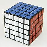 Shengshou 5x5x5 Speed Ultra-smooth 5x5 Black by CubeShop