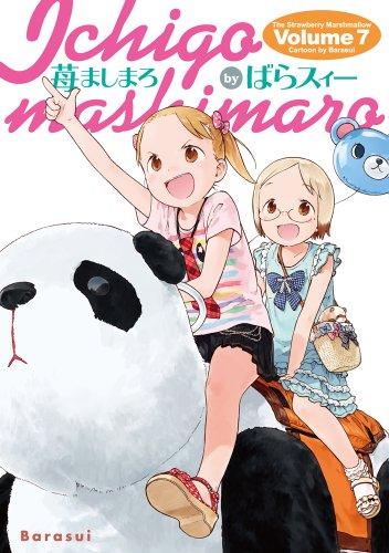 苺ましまろ 7 (電撃コミックス)
