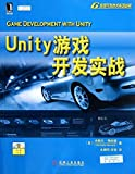 img - for Game Development Series: Unity game development combat (CD 1) book / textbook / text book