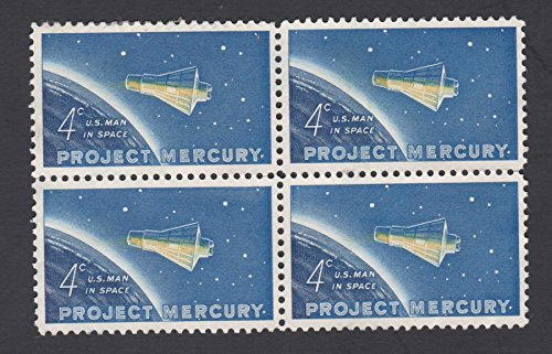 (1971 SPACE ACHIEVEMENT DECADE ~ LUNAR ROVER #1435b Plate Block of 4 x 8 cents US Postage Stamps)