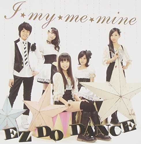 Dream5 - I My Me Mine / Ez Do Dance [Japan CD] AVCD-48365