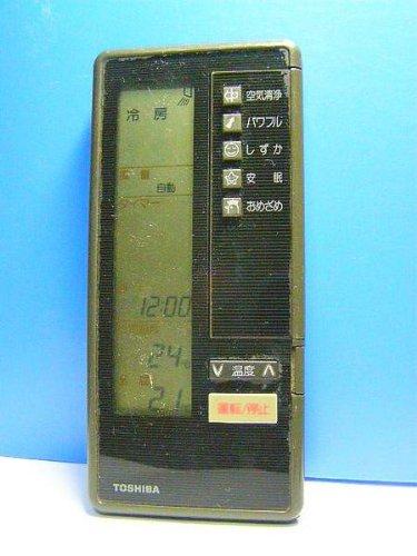 東芝 エアコンリモコン WH-A1L