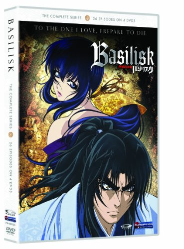 Basilisk: Box Set  (Viridian Collection)