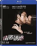 Scarlet Innocence (Region A Blu-ray) (English Subtitled) Korean movie a.k.a. Madam Bbaengduk