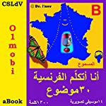 I Speak French (with Mozart): French for Arabic Speakers |  01mobi.com