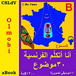 I Speak French (with Mozart): French for Arabic Speakers Audiobook