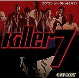 Killer7 特典 カプコン シークレットDVD 【特典のみ】