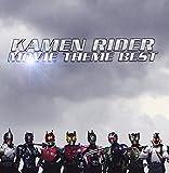 Masked Rider Wizard - Movie Shudaika Best [Japan CD]
