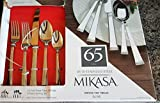 Mikasa 18/10 Stainless Steel, 65 piece silverware set (Rope)