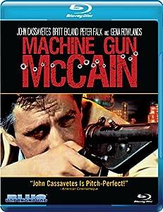 Cover Image for 'Machine Gun McCain'